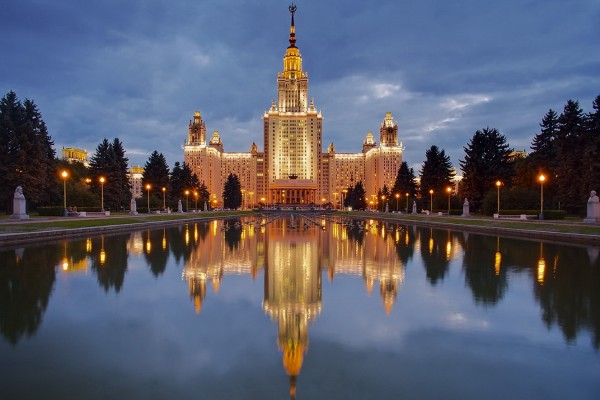 Moscow University at Night