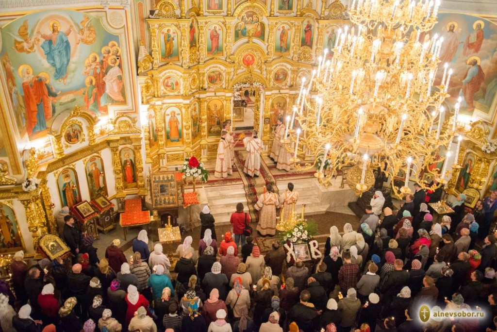 Russian Easter Russian Orthdox Customs and Traditions - Church